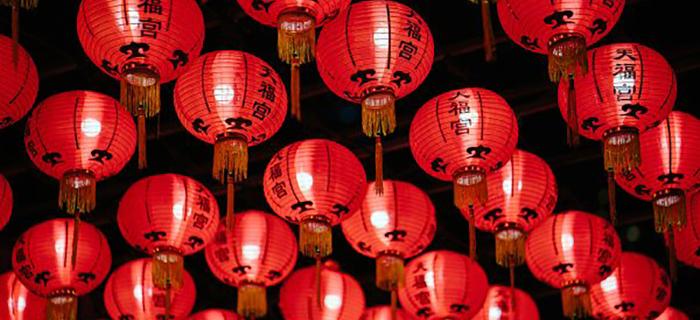 Chinese New Year Closures 2020